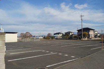 現在駐車場
